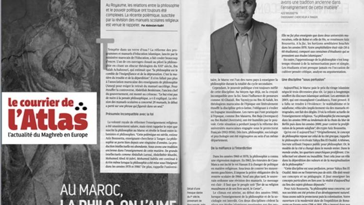 مقتطفات من حوار حول الفلسفة بالمغرب بالمجلة الفرنسية ( Le courrier de L'Atlas)  في عددها الأخير رقم113 لأبريل 2017 .