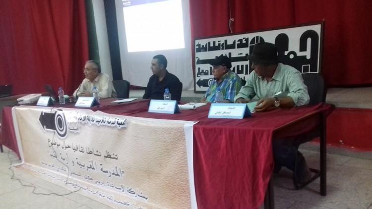 المدرسة المغربية وأزمة القيم